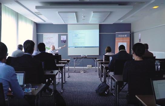EMEIA VID Training Overview Classroom Thumbnail
